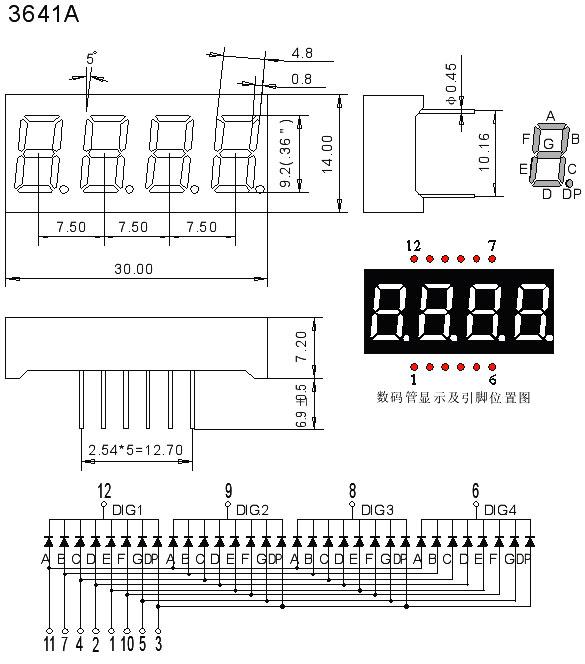 3641a数码管电路图