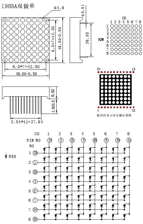 led数码管|发光二极管|点阵模块|平面显示器|宜兴市